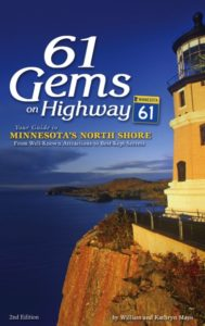 61 Gems on Highway 61